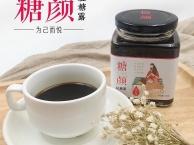 做微商红糖原料货源批发