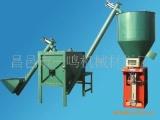 厂家批发各种型号的干粉砂浆搅拌机