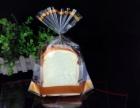 面包袋土司蛋糕西点袋烘焙包装袋食品包装袋支持定制