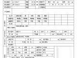 ERP 生产管理 软件--V6.18塑料包装印刷管理系统