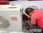 高薪吉大南校空调维修制冷, 空调加氟,空调清洗保养专业技术