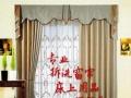洗多多专业清洗窗帘