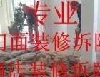 高价整体回收酒店宾馆歌城茶楼及承接各类装修前拆除