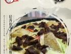 蛋挞披萨饼,馋嘴饼+粥品+出餐快+创意足=收益好