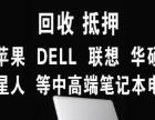 淮安高价上门回收佳能/尼康/单反/微单/自拍神器