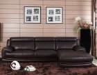通州区专业维修沙发 修餐椅 真皮沙发维修翻新 上门服务
