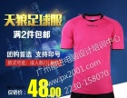 广州海珠区PS淘宝美工培训 平面设计零基础实战班