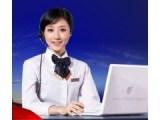 欢迎访问-杭州史密斯壁挂炉-(各中心)售后服务专业网站电话