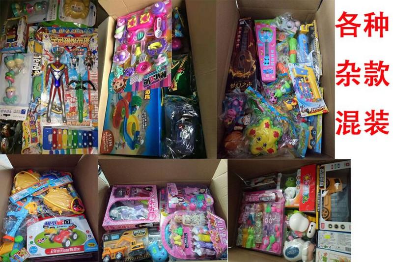河南玩具论斤批发,玩具按斤称,斤称玩具批发,批发玩具,卖玩具