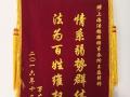 上海市宝山区律师事务所