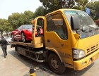 济南高速救援拖车维修.送油搭电.道路救援.济南救援规范操作