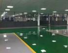 花都环氧树脂地坪漆厂家直销/广州本土地坪漆公司