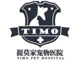 重庆宠物医院提供绝育驱虫,细小,皮肤病犬瘟治疗服务
