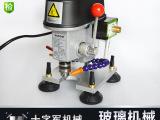 小型玻璃钻孔机微型玻璃台钻玻璃陶瓷石材玉器开孔器钻孔机