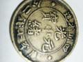 出手 铜机制币四川省造 光绪元宝