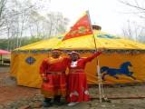 蒙古包的钱