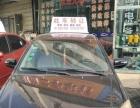 吉利汽车 2011款海景新锐版 1.5L 手动尊贵版