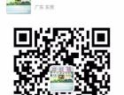 东莞市大朗隐形防护网晾衣架定做免费上门服务正规发票