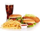 炸鸡汉堡西式快餐加盟品牌店
