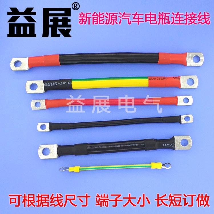 新能源电池连接线 通信设备连接线 光伏项目连接线 纯国标线