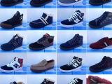 12.30日更新秋冬板鞋男式杂款鞋库存处理帆布鞋子韩版潮流休闲鞋