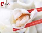 水饺加盟优势项目招商中