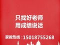 广州享学家教为你提供较优秀的大学生专业辅导生物