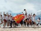 海峡漂流儿童王国水上乐园惠州一日游嗨翻全场