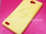 新款中兴N919 V8300 磨砂手机壳