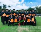 长沙免国际MBA班丨亚洲城市大学MBA硕士学位班长沙开班