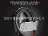 厂家新款耳挂式双耳无线立体声运动蓝牙耳机