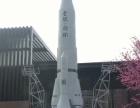 咸阳升空火箭出租出售 大型展览设备订制租赁