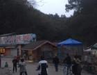 经营中中坡商店(市中坡森林公园前山内)诚租
