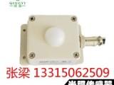高精度光照传感器,QY-150A高精度光照传感器