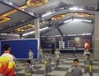 武术、少林拳、散打、跆拳道培训学校