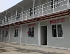 天津集装箱活动房移动板房活动房岗亭出租出售