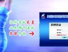 精吉金卡公司供应-瑜伽馆 眼镜店 足浴 KTV酒吧等会员软件