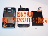 回收液晶屏 回收手机液晶屏 回收电子元器件