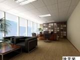 廣州涂藝讓你的2020辦公室生活更精神