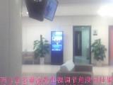 賣電視機吊掛支架批發屋頂懸掛電視支架