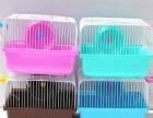 长期出售全新兔笼 狗笼 猫笼 荷兰猪笼 鸟笼 仓鼠笼 乌龟盒