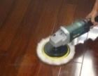 家庭保洁 开荒保洁 地毯清洗 家电清洗 地板打蜡