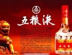 奉节高价回收茅台酒重庆烟酒回收站大量回收高档礼品
