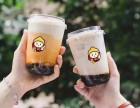 大庆柠檬工坊奶茶加盟 月入万元的奶茶品牌