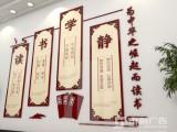 形象墙,文化墙,LOGO墙制作,凸显企业文化背景墙,水晶字