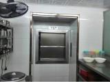 生产定做饭店传菜机酒店传菜梯厂房货梯升降机