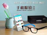AR科技新品爱大爱手机眼镜如何招商代理?近视眼可以戴吗