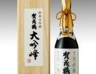 日本清酒 烧酒