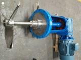山西脱硫塔侧搅拌 侧入式搅拌设备 2507侧搅拌器厂家价格