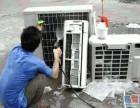 咸阳TCL空调售后维修服务电话 空调移机 加冷媒